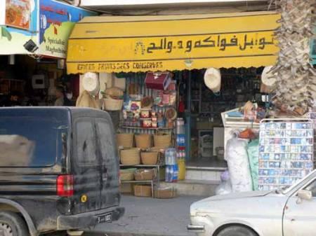 2010-Feb-Sousse Khazema   0005.jpg